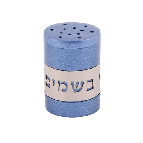 Yair Emanuel Blue Havdalah Spice Holder with Cutout Besamim Blessing Words
