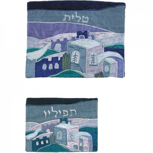 Yair Emanuel Blue Raw Silk & Silk Applique Tallit & Tefillin Bag - Jerusalem