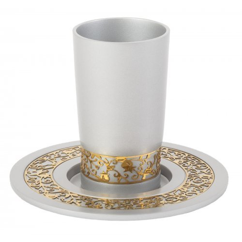 Yair Emanuel Brushed Aluminum Kiddush Cup Set - Pomegranate Filigree Design