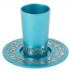 Yair Emanuel Brushed Aluminum Kiddush Cup Set Pomegranate Filigree Design - Turquoise