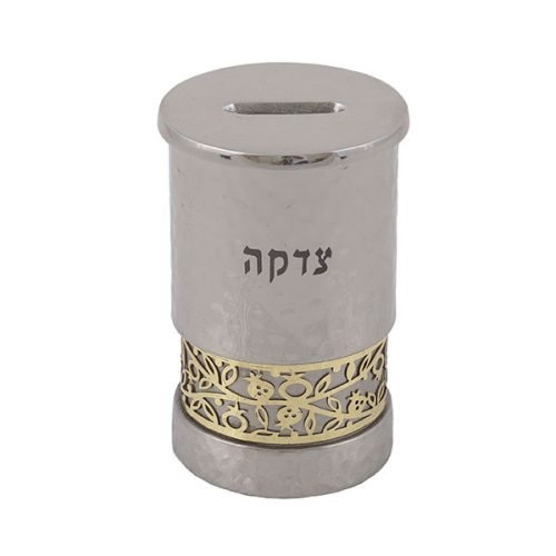Yair Emanuel Charity Tzedakah Box, Cutout Gold Pomegranates - Hammered Silver