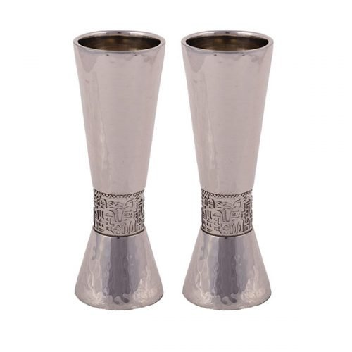 Yair Emanuel Cone Shape Candlestick with Silver Jerusalem Band - Hammered Silver