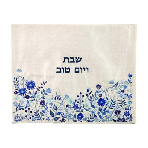 Yair Emanuel Embroidered Challah Cover, Flowers - Blue