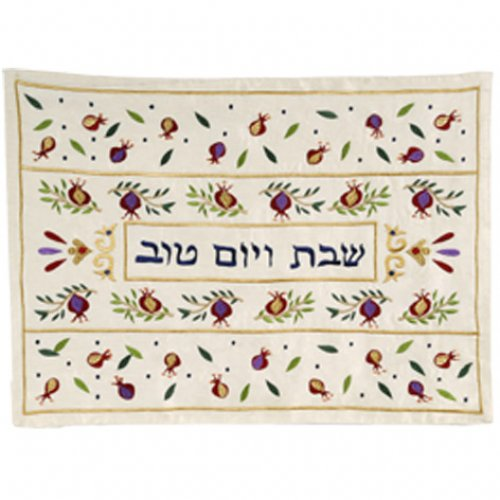 Yair Emanuel Embroidered Challah Cover, Pomegranates