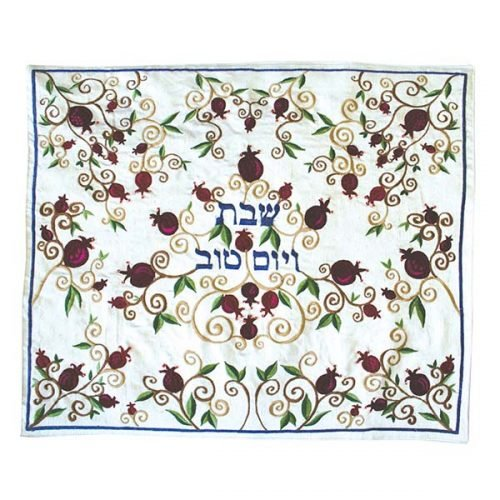 Yair Emanuel Embroidered Challah Cover, Pomegranates - Red