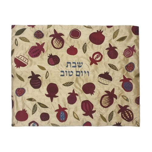 Yair Emanuel Embroidered Challah Cover, Red Pomegranates on Gold
