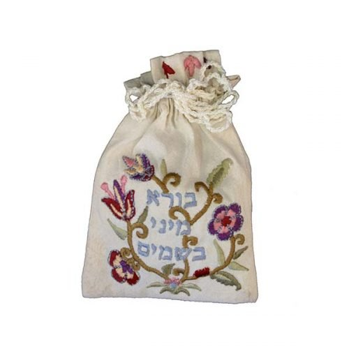 Yair Emanuel Embroidered Silk Havdalah Spice Bag with Cloves - Flowers