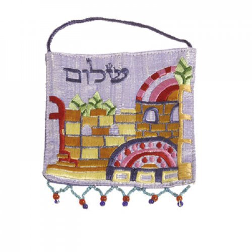 Yair Emanuel Embroidered Silk Wall Decoration. Small - Jerusalem, Shalom