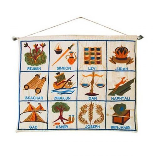 Yair Emanuel English Embroidered White Wall Hanging - 12 Tribes