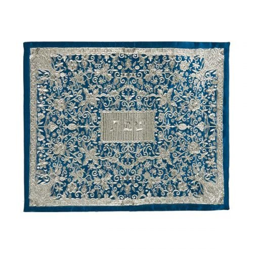 Yair Emanuel Full Embroidery Challah Cover, Flowers - Silver and Blue