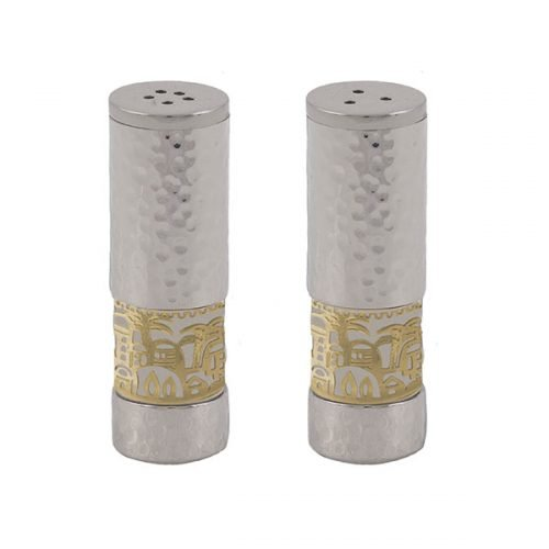 Yair Emanuel Hammered Aluminum Salt & Pepper Set, Gold Jerusalem Band - Silver