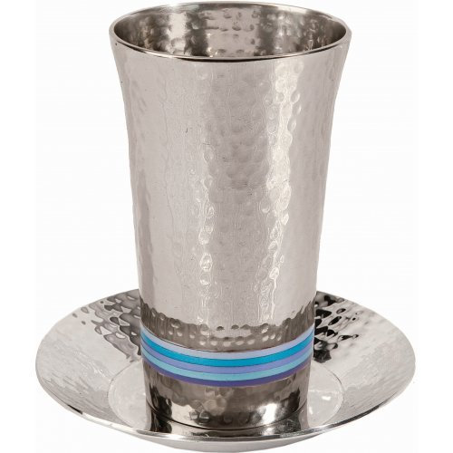 Yair Emanuel Hammered Nickel Kiddush Cup and Saucer - Colored rings