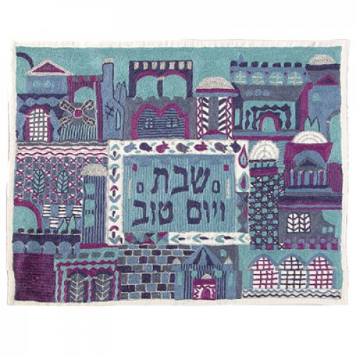 Yair Emanuel Hand Embroidered Challah Cover, Blue - Jerusalem Views