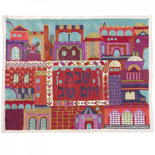 Yair Emanuel Hand Embroidered Challah Cover, Red - Jerusalem Views