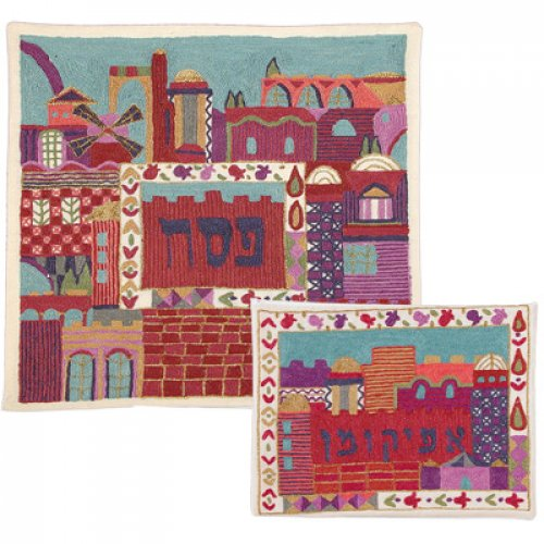 Yair Emanuel Hand Embroidered Matzah and Afikoman Set - Red Jerusalem