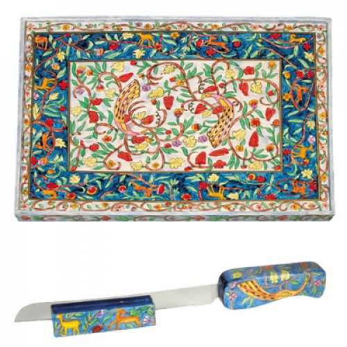 Yair Emanuel Hand Painted Wood Challah Board and Knife Set - Oriental