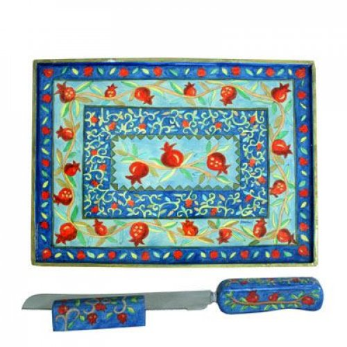 Yair Emanuel Hand Painted Wood Challah Board and Knife Set - Pomegranates
