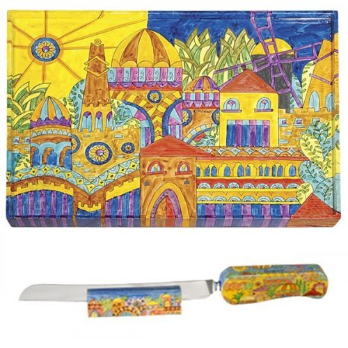 Yair Emanuel Hand Painted Wood Challah Board with Knife Set - Oriental Jerusalem