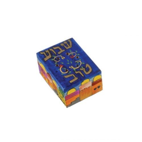 Yair Emanuel Hand Painted Wood Spice Box with Cloves - Jerusalem and Shavuah Tov