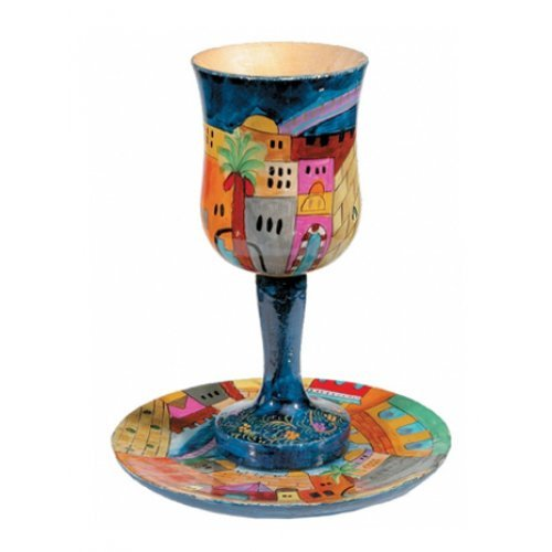 Yair Emanuel Hand Painted Wood Stem Kiddush Cup and Plate - Jerusalem