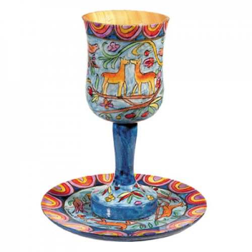 Yair Emanuel Hand Painted Wood Stem Kiddush Cup and Plate - Oriental Forest