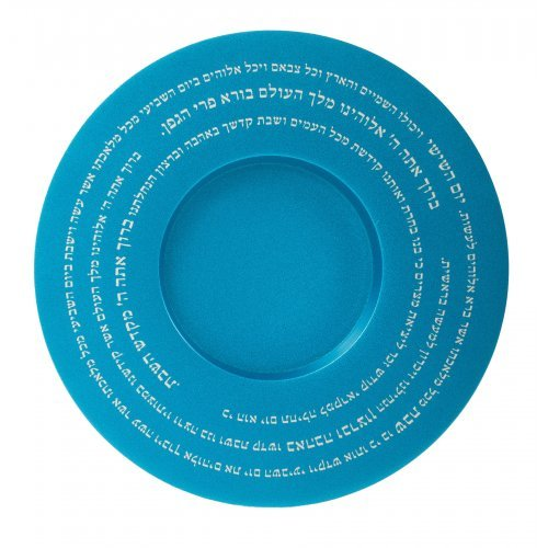 Yair Emanuel Kiddush Cup Set with Engraved Kiddush and Blessing Words - Silver