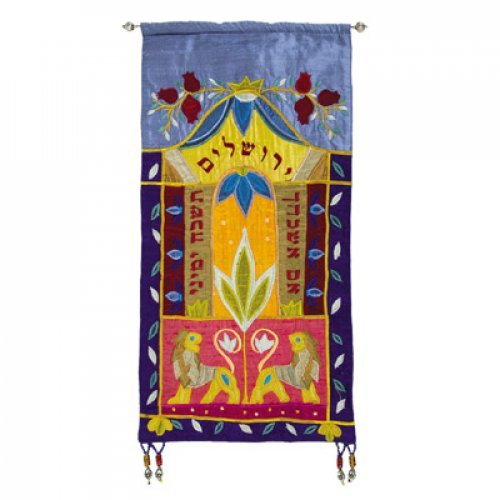 Yair Emanuel Large Colored Silk Wall Hanging, If I forget Jerusalem - Hebrew