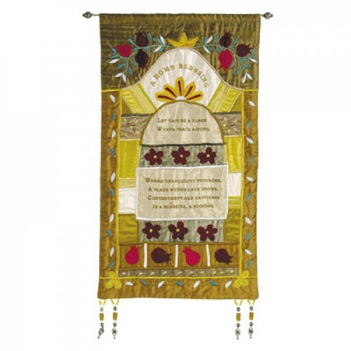 Yair Emanuel Large Gold Home Blessing, Embroidered Silk Applique - English