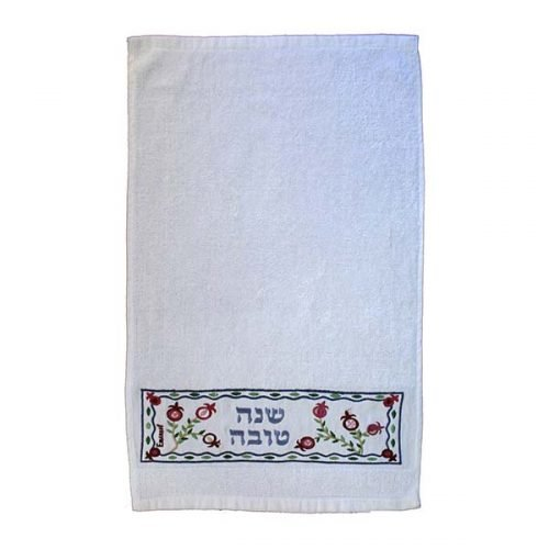 Yair Emanuel Netilat Yadayim Towel - Embroidered Pomegranates and Shanah Tovah
