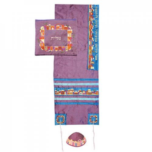 Yair Emanuel Polysilk Mauve Tallit Set - Embroidered Colorful Jerusalem Design