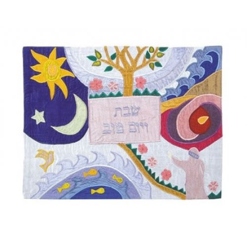 Yair Emanuel Raw Silk Challah Cover Embroidered Appliques - Creation of World