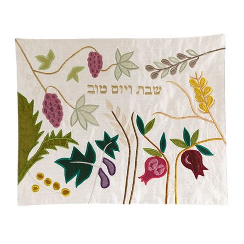 Yair Emanuel Raw Silk Challah Cover Embroidered Appliques, Seven Species - Cream