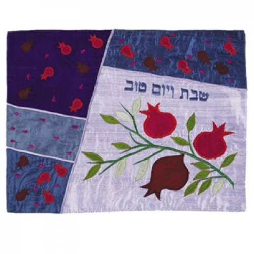 Yair Emanuel Raw Silk Challah Cover Embroidered Pomegranate Appliques - Blue