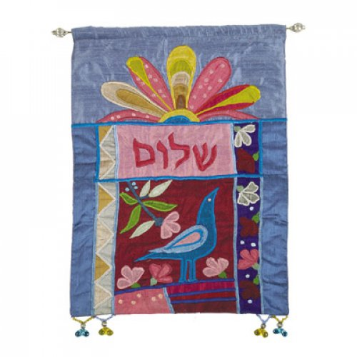 Yair Emanuel Shalom Dove Colorful Appliqued Silk Wall Hanging - Hebrew