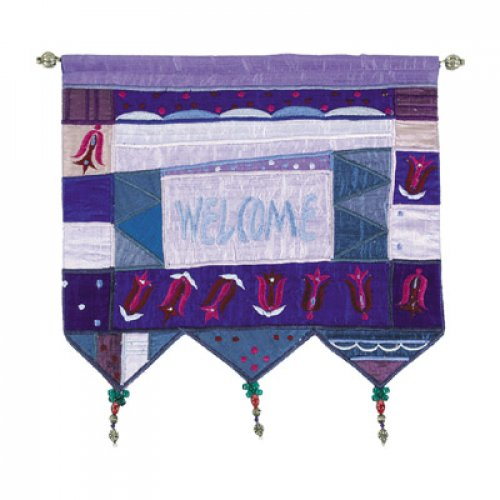 Yair Emanuel Silk Applique Welcome Blue Wall Hanging, Flowers - English