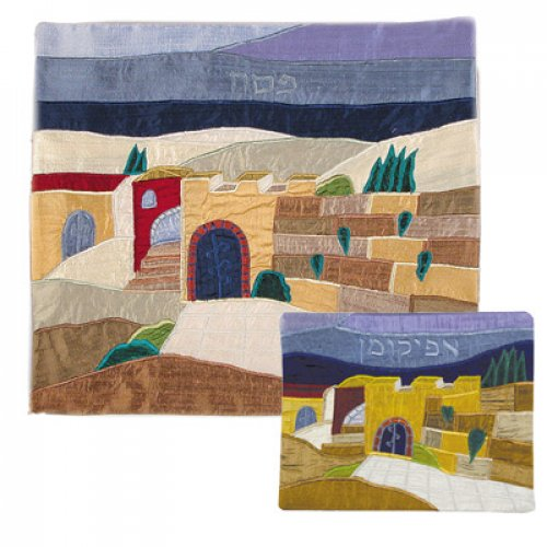 Yair Emanuel Silk Silk Applique Matzah and Afikoman Set - Jerusalem Images