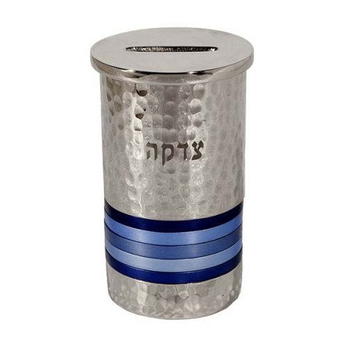 Yair Emanuel Silver Hammered Nickel Round Charity Box - Blue Rings