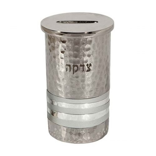 Yair Emanuel Silver Hammered Nickel Round Charity Box - Silver Rings
