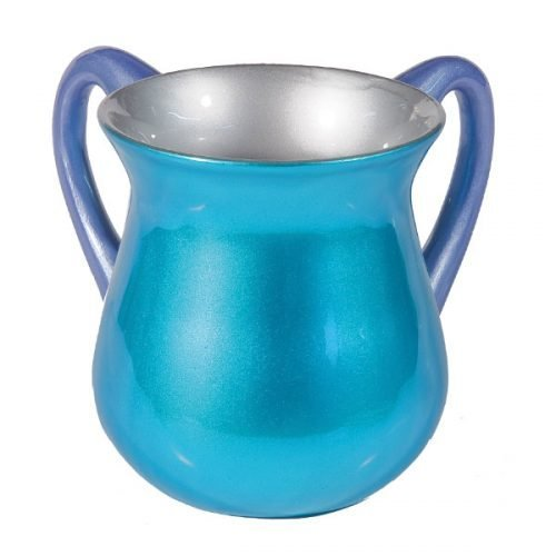 Yair Emanuel Small Aluminum Classic Netilat Yadayim Wash Cup - Turquoise