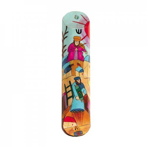 Yair Emanuel Small Hand Painted Wood Mezuzah Case - Fiddler on the Roof