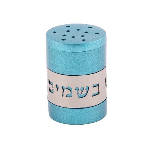 Yair Emanuel Turquoise Havdalah Spice Holder with Cutout Besamim Blessing Words
