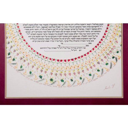 YehuditsArt Hand Decorated Ketubah with Micrographics - Seven Species