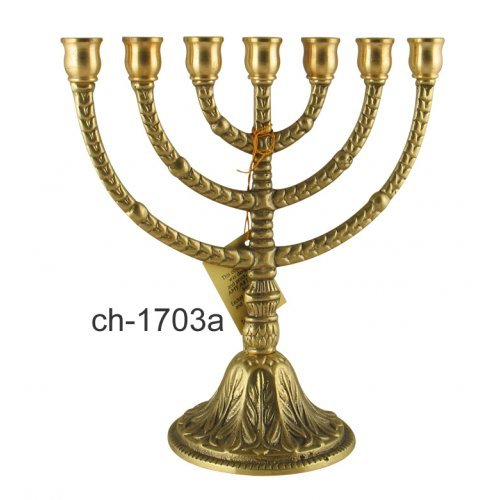 Yellow 7 Branch Menorah